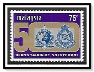 Malaysia #107 Interpol MNH