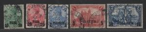 $German Off. Turkey Sc#25-29 used, VF, part set, #29 is signed, 10pa has crease