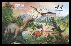 Korea 2010 prehistoric animals dinosaurs sheetlet MNH overprint !
