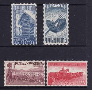 Papua New Guinea x 4 mint earlies