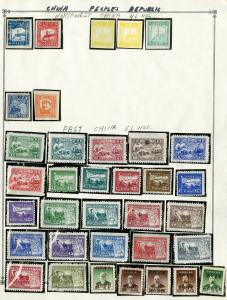 China Unsearched East & Northeast Stamp Collection of 49 Issues