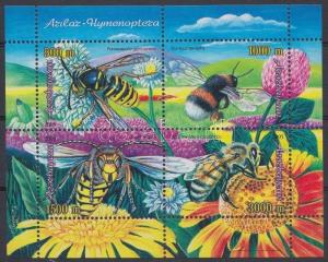 Azerbaijan stamp Bees and wasps block MNH 2005 Mi 63 WS134590