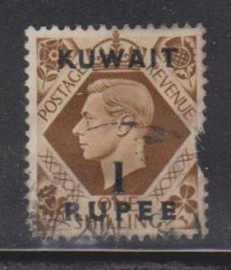 KUWAIT Scott # 79 Used - GB Stamp Overprinted - Damaged At Right Side