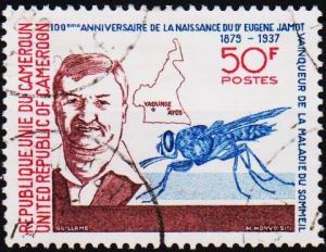 Cameroun. 1979 50f. S.G.865 Fine Used