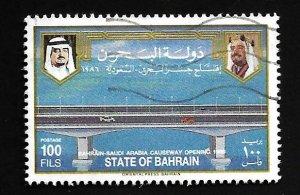 Bahrain 1986 - U - Scott #322