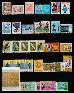 Indonesis a small MNH lot from about early 1980's