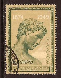 Greece  #  524  used