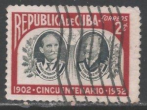 CUBA 476 VFU I871-2