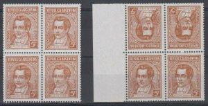 ARGENTINA 1935-51 MORENO Sc 427a TWO TETE-BECHE BLOCKS OF 4 SHADES MNH CV$105+