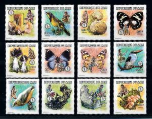 [76145] Mali 1998 (1997( Scouting Birds Butterflies Champignons Gems  MNH