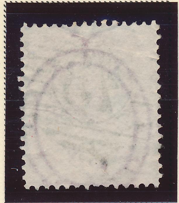Great Britain Stamp Scott #25, Used - Free U.S. Shipping, Free Worldwide Ship...