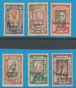 ETHIOPIA 136 - 141 MINT  HINGED OG  *  NO FAULTS EXTRA FINE !