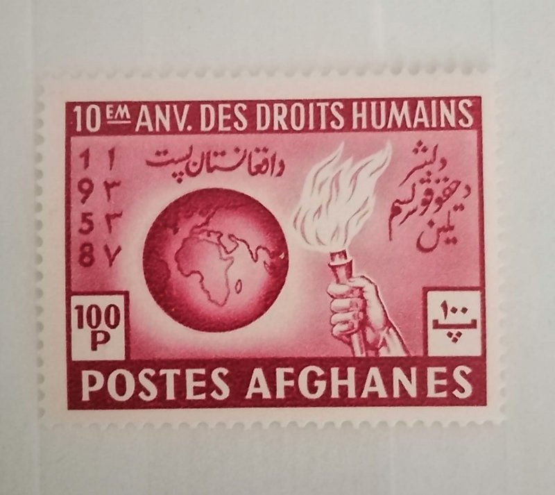 Afghanistan 1958 Globe and torch MH**