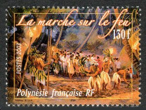 French Polynesia 854, MNH. Firewalkers, 2003