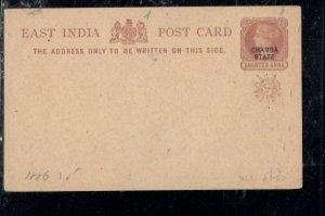 INDIA CHAMBA COVER (P2206B) QV PSC  1/4A BROWN SUN  UNUSED