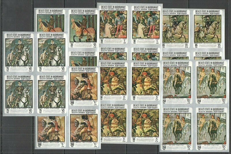 NW0095 IMPERFORATE SOUTH ARABIA GERMAN ART PAINTINGS !!! MICHEL 60 € 4SET MNH