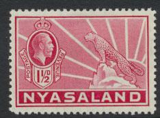 Nyasaland SG 116   Mint Hinged