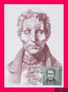 MOLDOVA 2019 Famous People France Teacher Creator Alphabet Blind Louis Braille