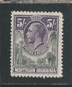 NORTHERN RHODESIA 1925-29 5s SLATE-GREY & VIOLET MM SG 14 CAT £55