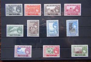 Malaya Kedah 1957 set to $5 MM SG92 - SG102