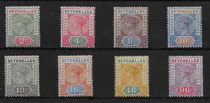 SEYCHELLES SG1/8 1890 DIE I DEFINITIVE SET MTD MINT