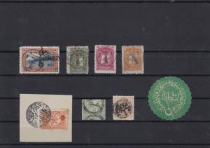 Turkey Early and Postage To Pay Stamps ref 21931
