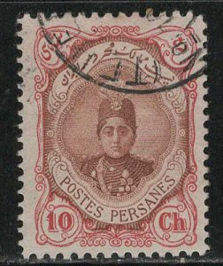 Iran/Persia Scott # 488b, used