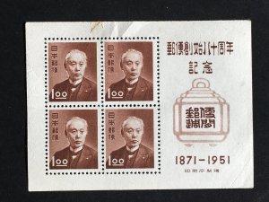 1951 JAPAN Scott# 510a MNH Souvenir sheet