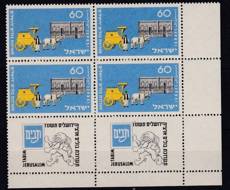 ISRAEL  1954  60PR   MAIL COACH   BLOCK OF 4   MNH  WITH TABS