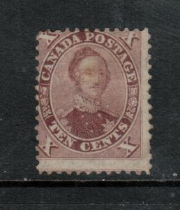 Canada #17 Mint Fine Unused (No Gum - But Well Regummed) **With Certificate**
