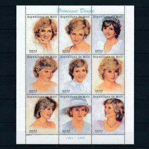 [106707] Mali 1997 Royalty Princess Diana Sheet MNH