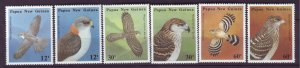 J21848 Jlstamp 1985 png set mnh #620-5 birds