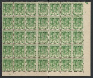 Burma, CW 20a, MNH block of 35 (2 hinged) Stamp Doubly Printed variety