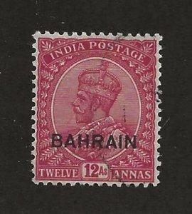 BAHRAIN SC# 11   F/U