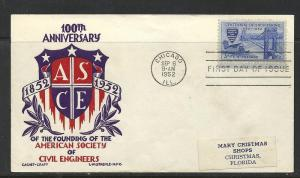 US #1012-5 Engineers Cachet Craft Staehle cachet addressed