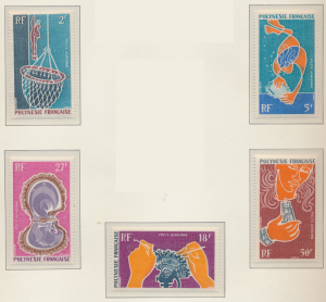 French Polynesia Stamps Scott #C-57 To C-61, Mint Never Hinged - Free U.S. Sh...