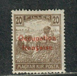 Hungary Sc#1N7 M/H/VF, French Occupation, Cv. $50