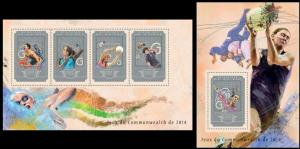 Guinea 2014 Commonwealth games sport famous persons klb+s/s MNH