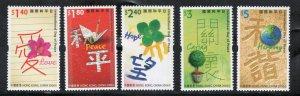 Hong Kong 2006 International Day Peace Scott # 1209 - 1213 MNH