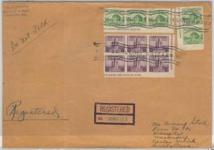 62952 - USA - POSTAL HISTORY: Scott # 730a/31a  on FDC COVER to SWITZERLAND 1933