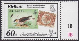 Kiribati 1990 SG324 UHM