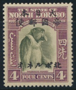 North Borneo SG J23  SC#N18 MNH Japanese Occupation issue see  scans