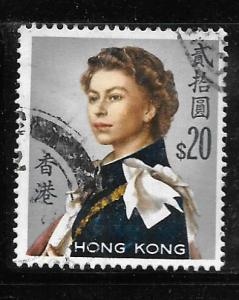 Hong Kong 217: $20 Queen Elizabeth II, used, VF