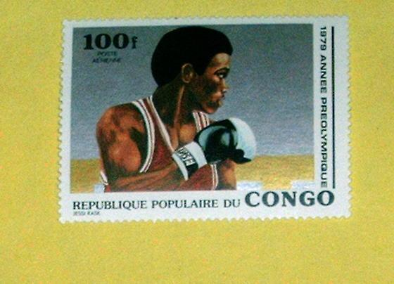 People's Rep. Congo - C257, MNH Boxing - SCV - $1.00