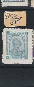INDIA NATIVE STATE  KISHANGARH (P0409B)   1/4A   SG 72   MOG