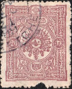 TURQUIE / TURKEY - 1899 ISKETCHE (Xanthi, Greece) C2 ds (C&W 22) on Mi.70