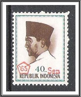 Indonesia #664 President Sukarno Surcharged MNH