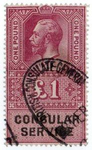 (I.B) George V Revenue : Consular Service £1