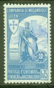 MOZAMBIQUE COMPANY Scott 201 MNH** 1940 Knight Armor stamp