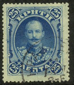 CRETE 1901 25L Prince George Portrait Issue Sc 66 VFU
